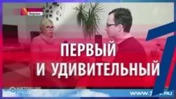 СМОТРИ В ОБА. Распятый мальчик-2
