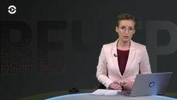 Путин отправил людей по домам. Вечер с Ириной Ромалийской