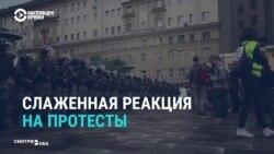 Слаженная реакция на протесты в Москве трех федеральных каналов