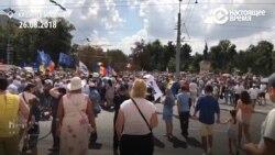 Массовые протесты в Молдове с требованием утвердить избранного мэра Кишинева