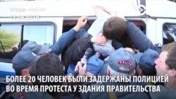 В Ереване задерживают людей, которые протестуют против назначения Сержа Саргсяна премьером