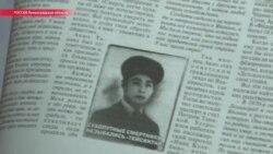 Как японский смертник стал своим среди россиян. История бойца Квантунской армии