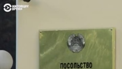 Мигранты жалуются, что сотрудники посольств в России вымогают у них деньги