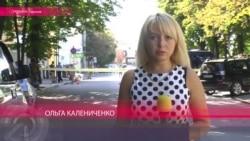 Столкновения в Харькове возле здания ОГА 3 августа
