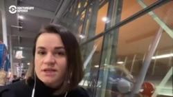 Светлана Тихановская – о санкциях Евросоюза и вручении премии Сахарова
