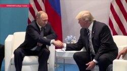 Трамп не верит в перспективу создания совместной с Россией группы по кибербезопасности