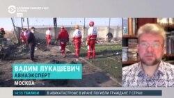 Украинский самолет в Иране взорвался, врезавшись в землю: оценка эксперта