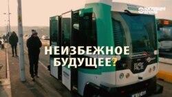 В Париже начали ездить электроавтобусы без водителя. Как это выглядит