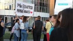 """""""Белорусы – мирные люди"""". Протесты, люди, гранаты, стрельба в Минске 10 августа"""