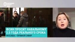 """Романова: """"Власть решила преследовать его жестко"""""""