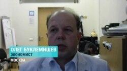 """""""Угроза страшнее исполнения"""": экономист Буклемишев о новом пакете санкций США против РФ"""
