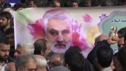 В Ираке убит иранский генерал Касем Сулеймани – один из самых влиятельных чиновников страны