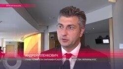 Андрей Пленкович: Безвизовый режим ускорит путь Украины в Европу