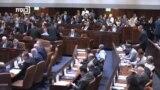 В Израиле пройдут новые выборы в парламент