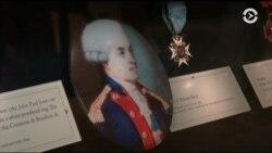 Джон Пол Джонс — адмирал двух флотов