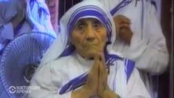 Ватикан признал Мать Терезу чудотворицей и причислит ее к лику святых