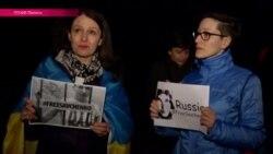 Грузинская общественность поддержала Савченко