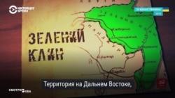 Российские телепропагандисты нашли украинский след в протестах в Хабаровске