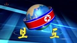 Северная Корея запустила две ракеты малой дальности в сторону Японского моря