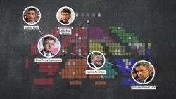 Центробежные тенденции: кто с кем дружит, и кто кому противостоит в Верховной Раде