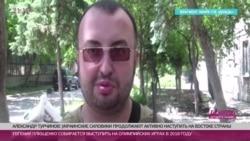 """Опубликованы переговоры сепаратистов о крушении """"Боинга"""" MH17"""