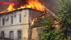 Пожар в Ростове, в котором сгорели 120 домов: как это было