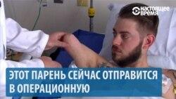 Джон Пэк и его новые руки: уникальная пересадка вернула молодому парню полноценную жизнь