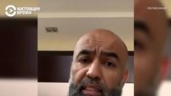 Узбекский певец San Jay написал президенту: из-за бороды ему не разрешают давать концерты