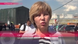 """Адвокат Александра Кольченко: """"Вопрос возвращения ребят является политическим, а не юридическим"""""""