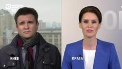 Бывший глава МИД Украины – о суде над обвиняемыми в катастрофе MH17