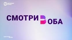 Смотри в оба: (не)Майдан в Беларуси