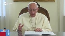 Папа римский начинает четырехдневную поездку в страны Балтии