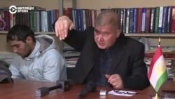 Таджикистанский оппозиционер не будет раскрывать своeместонахождение