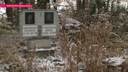 Как в Кыргызстане похоронить немусульманина