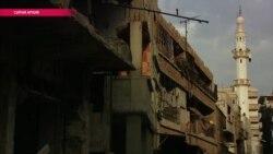 Отравленная Сирия. Новый удар химическим оружием поверг в шок весь мир