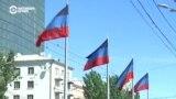 Зачем жителям Донбасса раздают российские документы
