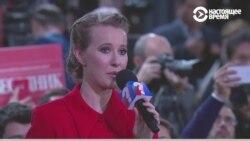 Собчак задала вопрос Путину о Навальном