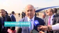 Израиль выпустил ракеты по целям вокруг Дамаска