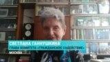 """Безусловно, приложение нарушает права человека"": Светлана Ганнушкина о приложении ""Мигрант"""