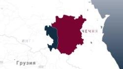 Какими землями обменяются Чечня и Ингушетия