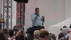 Счета ФБК Навального заблокированы после обысков