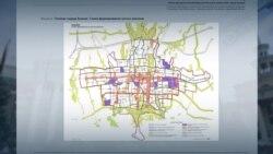 Кто и почему засекретил план застройки Бишкека