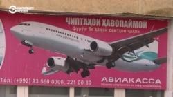 Таджикистанцы ждут, когда Россия начнет пускать трудовых мигрантов