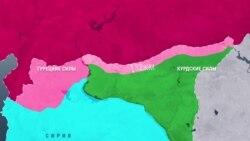 Пятидневное перемирие в Сирии завершилось