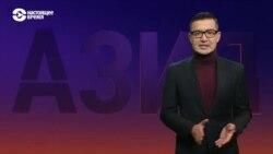 Азия: запрет на повторный хадж