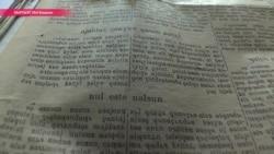 Кыргызстан тоже задумался о переводе языка на латиницу. Есть ли в этом смысл?
