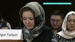 Уйгурка рассказала о пытках в лагере перевоспитания в Синьцзяне