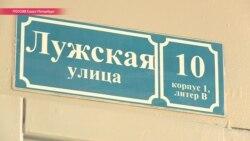 Для Свидетелей Иеговы в России наступил судный день