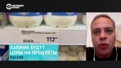 """Владимир Милов: большое интервью об экономике, """"зеленой"""" энергетике, и ценах на нефть и продукты"""