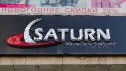 Таджикские власти берут под контроль интернет